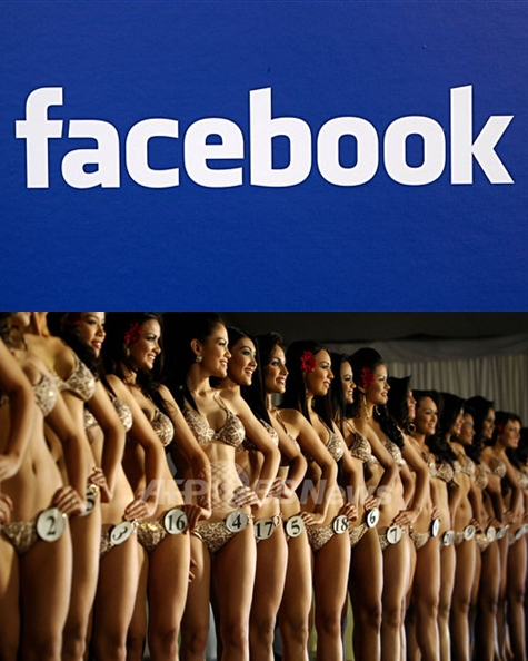 The Facebook logo is displayed as Facebook CEO Mark Zuckerberg speaks to press and advertising partners at a Facebook announcement in New York, Monday, November 6, 2007. (AP Photo/Craig Ruttle)